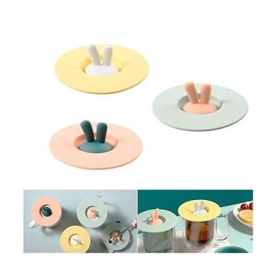シリコンダスト防止カップ蓋 3個  食品グレード シリコンマグカバー 耐熱マグキャップ 密閉カップカバー 再利用可能なマグ 吸盤シールキャップ コーヒ