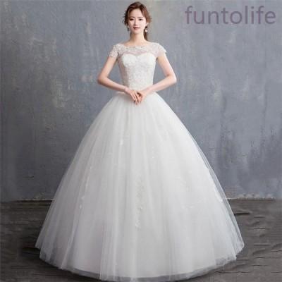 ウェディングドレスロングドレス格安ウエディングドレスドレス二次会花嫁披露宴結婚式フォーマルドレス編み上げタイプ白オシャレ