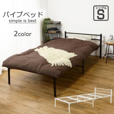 シングルベッド ホワイト KH-3085WH