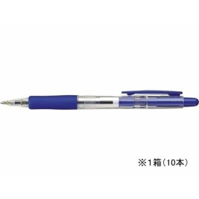 油性ボールペン(パワーフィット)0.7 青 10本 コクヨ PR-100B