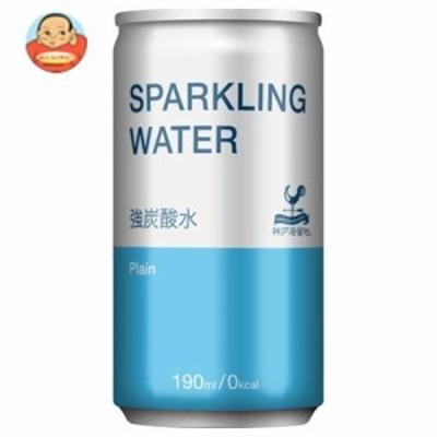 送料無料 富永貿易 神戸居留地 スパークリングウォーター 190ml缶×30本入
