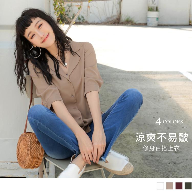 純色涼爽不易皺西裝領五分袖罩衫上衣