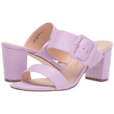 チャイニーズランドリー Chinese Laundry レディース ヒール シューズ・靴 Yippy Lovely Lilac Fine Suede