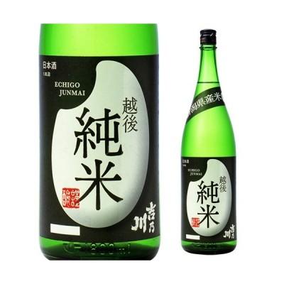 日本酒 吉乃川 越後純米 1800ml 新潟県 吉乃川酒造 清酒 1.8L 一升 瓶 長S