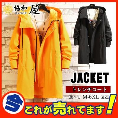 スプリングコート ビジネスコート メンズ トレンチコート フード付き ロングコート 大きいサイズ 春 秋 冬 チェスターコート アウター ジャケット