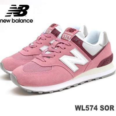 ニューバランス WL574 SOR (ROSE RED) new balance WL574SOR スニーカー レディース