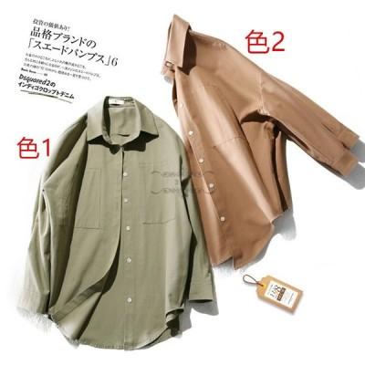ブラウス レディース 長袖 トップス 2色 人気 ブラウス カジュアル 大きいサイズ フリル おしゃれ ゆったり 20代 30代