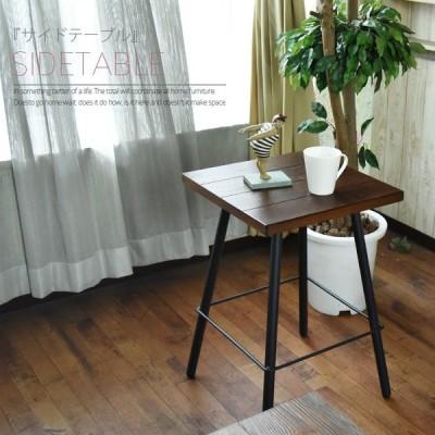サイドテーブル 幅40 木製 パイン ベッドサイド ソファーサイド
