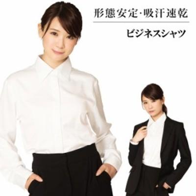 形態安定 レディースシャツ ビジネスシャツ レギュラーカラー 長袖 レディース スリム スマートビズ ビジネス シャツ Yシャツ リクルート