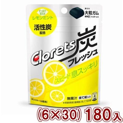 モンデリーズジャパン 9粒 クロレッツ炭フレッシュ レモンミントパウチ (6×30)180入 (Y12) 本州一部送料無料
