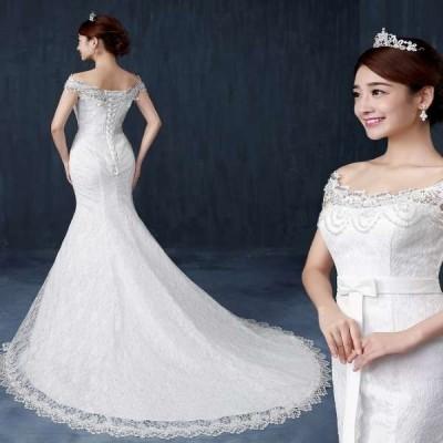 ウェディングドレス 結婚式 マーメイドドレス 花嫁 ワンピース 二次会 パーティードレス おしゃれ