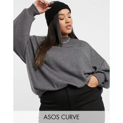 エイソス ASOS Curve レディース スウェット・トレーナー トップス ASOS DESIGN Curve oversized cosy cocoon sweatshirt in charcoal marl チャコールグレー