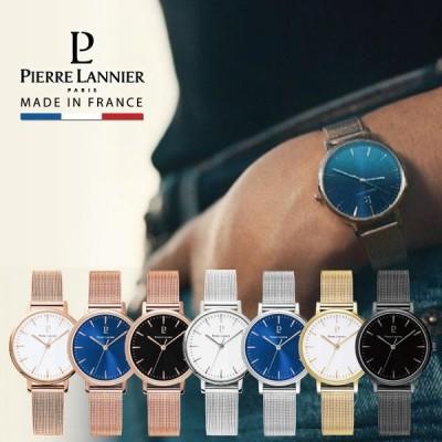腕時計 レディース ブランド 名入れ 刻印 ピエールラニエ シンフォニー メッシュベルト 防水 フランス製 夫婦 ペア 時計 母の日 2021 プレゼント ギフト お祝い