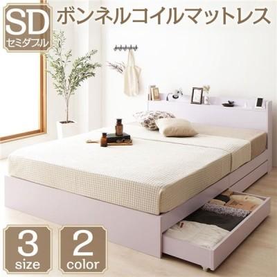 ベッド 収納付き 引き出し付き 木製 カントリー 棚付き 宮付き コンセント付き シンプル モダン ホワイト セミダブル ボンネルコイルマットレス付き
