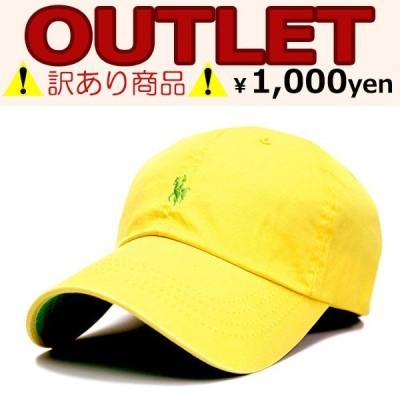 (アウトレット 訳あり わけあり) アウトレット 訳あり 帽子 キャップ 帽子 メンズキャップレディース ぼうし ゴルフ帽子 セール