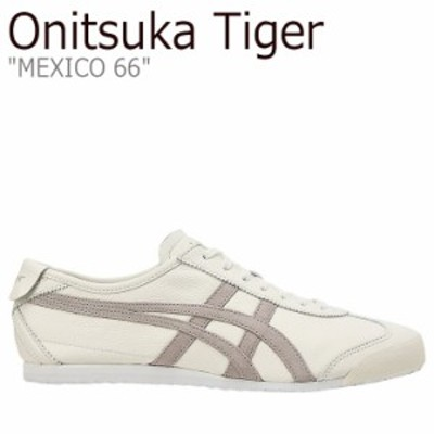 オニツカタイガー メキシコ66 スニーカー Onitsuka Tiger メンズ レディース MEXICO 66 メキシコ 66 1183A942-100 シューズ