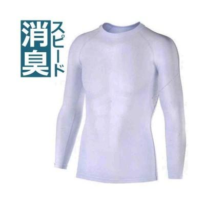 ★おたふく 冷感消臭 メンズ長袖クルーネックシャツ JW-623(白)