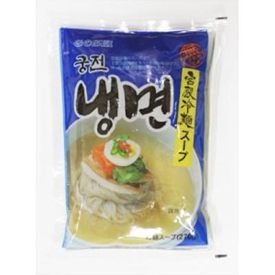 宮殿冷麺スープ 270g