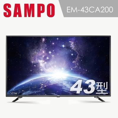 SAMPO聲寶 FHD新轟天雷 43型LED液晶顯示器 EM-43CA200