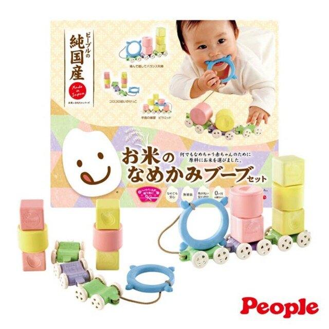 《日本 People》日本製 米的彩色列車玩具組合(固齒器/彌月禮盒/新生兒) 東喬精品百貨
