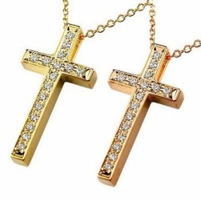 メンズ ペアネックレス ペアペンダント クロス ネックレス ダイヤモンド ピンクゴールドk18 イエローゴールドk18 ペンダント ダイヤ 十字