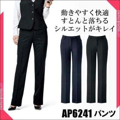 AP6241 パンツ