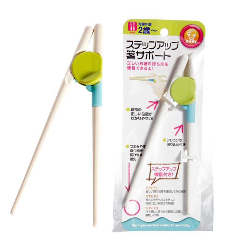 幼童學習筷 練習用筷子 小朋友 小寶貝 幼童 嬰兒學習筷子【IU貝嬰屋】