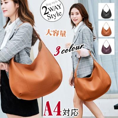 【送料無料・大容量】ショルダーバッグ 大容量 A4 ポケット付き オシャレ 通勤バッグ ハンドバッグ 斜めがけ 肩掛け バッグ 豊富 大人 可愛い