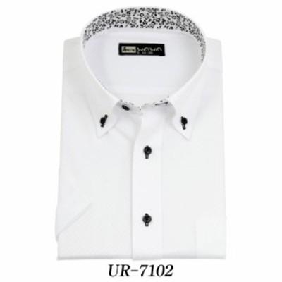 ワイシャツ 半袖 白 ドビー メンズ Yシャツ ビジネス ホワイト ボタンダウン S,M,L,LL,3L,4L UR-7102