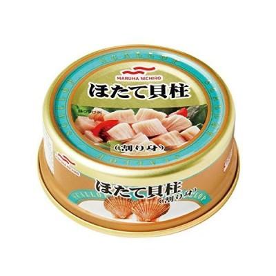 マルハニチロ ほたて貝柱水煮割り身 缶詰 65g×6缶 マルハ