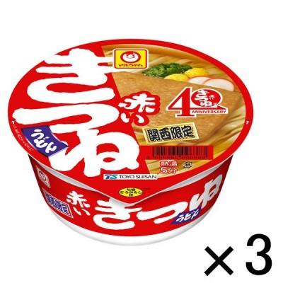 東洋水産カップ麺 マルちゃん 赤いきつねうどん 関西 96g 1セット(3個) 東洋水産