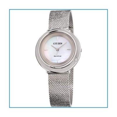 新品Citizen Women's Case Quartz Analog Watch EM0640-58D【並行輸入品】