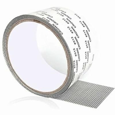 Mauknci 網戸補修テープ 網戸パッチ グレー 5x200cm サイズ自由にカット ガラス繊維メッシュ 網戸の破れ修理 粘着式 穴の開いた網戸補修