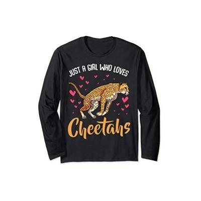 ちょうどチーターを愛する少女 面白いアフリカの動物の恋人 長袖Tシャツ