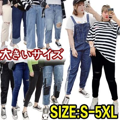 夏·新品2+1/3+2/5+3  大きいサイズ/春服/韓国ファッション/ズボン レディース/ワイドパンツ/デニムパンツ/パンツ レディース/サロペット/セクシー/着圧 レギンス