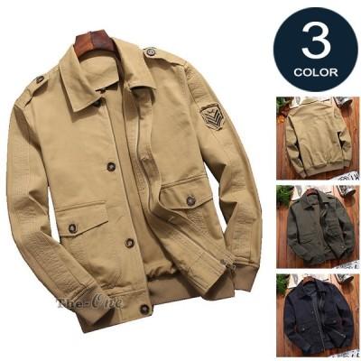 50代ファッション ミリタリージャケット メンズ ブルゾン ジャケット 防寒着 ャンパー アウトドア アウター 冬服 秋服