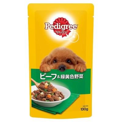 ペディグリー 成犬用 ビーフ&緑黄色野菜 130g[happiest]