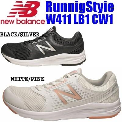 ニューバランス レディース ランニングシューズ new balance W411 ブラック/シルバー ホワイト/ピンク