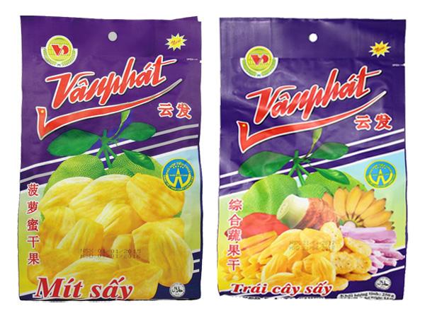 越南 VANPHAT 云發~菠蘿蜜乾/綜合水果乾(230g) 兩款可選【D606630】