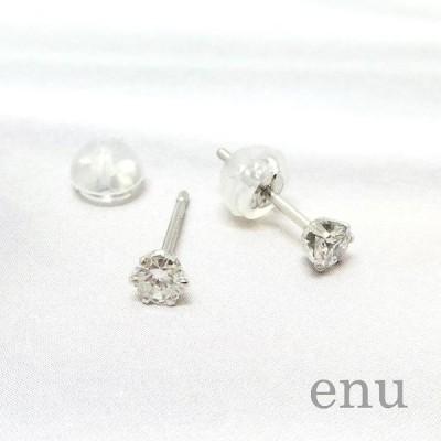 エヌ enu プラチナ ピアス 計0.26ct ダイヤモンド 一粒 シンプル