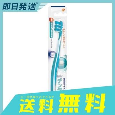 ポリデント デンタルラボ 部分入れ歯専用ブラシ 1本