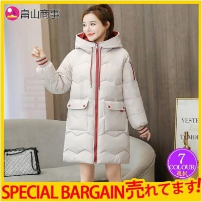 おしゃれ きれいめ 中綿コート 上品 保温 柔らかい ダウン風 韓国風 冬 大きいサイズ 通気 大人気 ロングコート ゆったり 厚手 アウター