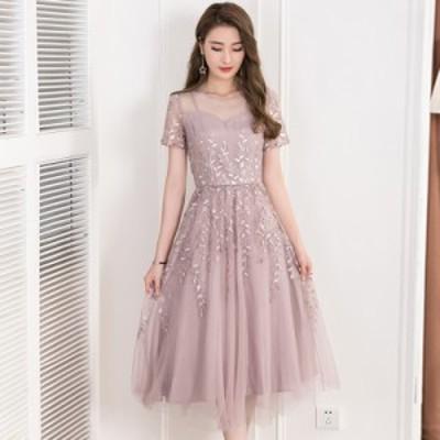 ワンピース ドレス 刺繍 ひざ下丈 半袖 透け感 チュール 清楚 パーティー 結婚式 二次会 デート