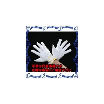 【代引不可】【個人宅配送不可】ESCO(エスコ) [LL] 手袋(牛革/イエロー) EA353C-37 [ESC008589]