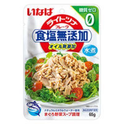 いなば食品いなば食品 ライトツナ食塩無添加 糖質ゼロ 1セット(2個入)
