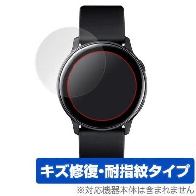 Galaxy Watch Active SM-R500 用 保護フィルム OverLay Magic for GalaxyWatch Active SMR500  液晶 保護 キズ修復 耐指紋 防指紋 コーティング ギャラクシーウ
