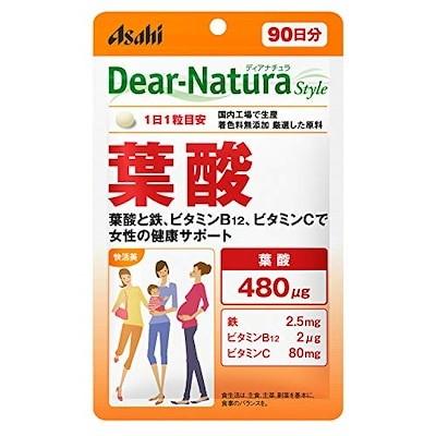 ディアナチュラスタイル 葉酸 90粒(90日)