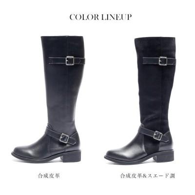 ブーツレディースローヒールロング大きいサイズロングブーツ黒ブラック防寒ジョッキージョッキーブーツキャメル靴歩きやすい