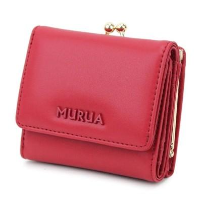 MURUA (ムルーア) 口金ミニ財布 シンプルシリーズ MR-W812 ムルーア MURUA レディース 財布 サイフ ブランド