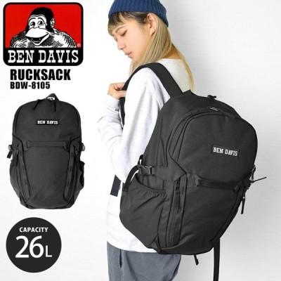 BEN DAVIS リュック ベンデイビス リュックサック 大容量 通学 レディース メンズ 26L 高校生 中学生 おしゃれ ブランド 通勤 バッグ デイパック バックパック